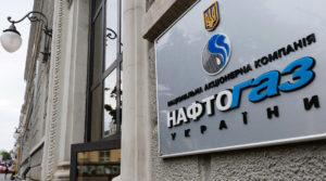 «Нафтогаз» реализовывал газ на миллионы долларов по коррупционной схеме