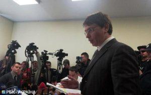Экс-нардепу грозит 12 лет тюрьмы за растрату 424 миллионов гривен средств
