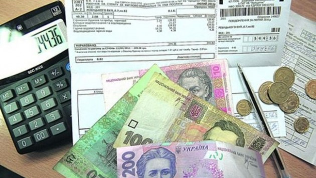 В Запорожской области с начала года более 30 тысяч домохозяйств получили субсидии на ЖКХ
