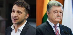 ЦИК определила лидеров на выборах президента в Запорожской области