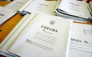 Выборы президента в Запорожской области: в полиции завели два уголовных дела