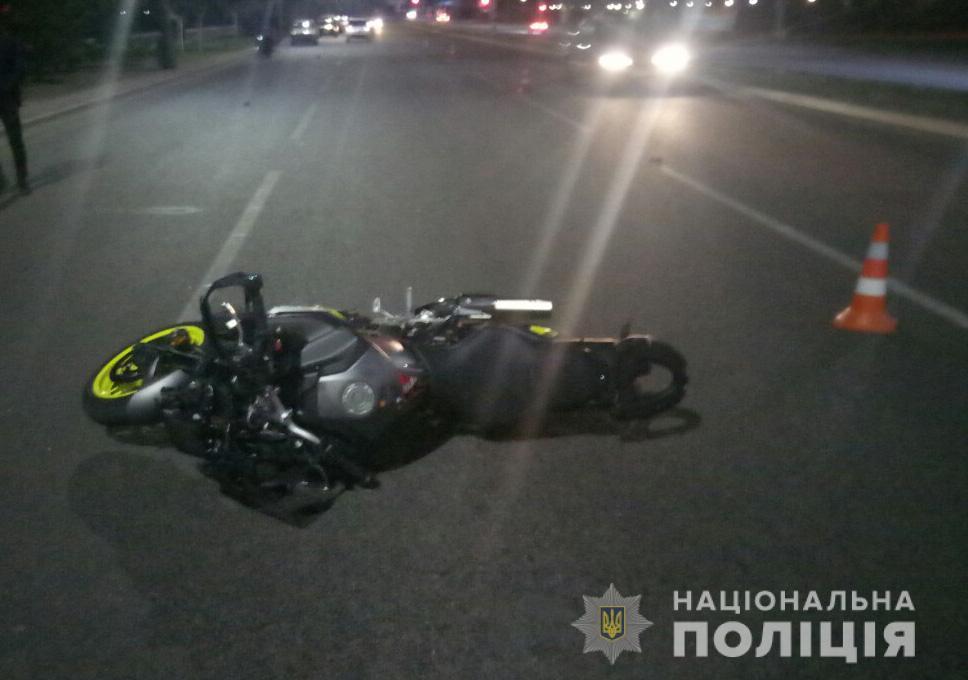 В Запорожье на Набережной водитель мотоцикла насмерть сбил молодую девушку - ФОТО