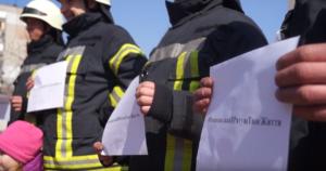 Запорожские спасатели присоединились к всеукраинскому флешмобу на защиту чести и достоинства пожарных - ВИДЕО