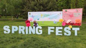 В Запорожье стартовал молодежный фестиваль Springfest-2019 - ФОТО