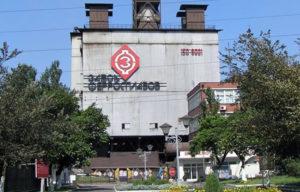 В Запорожье произошел пожар на «Запорожском заводе ферросплавов»