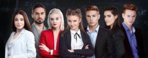 В Запорожье пройдет фан-встреча с актерами сериала