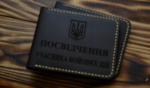 В Запорожской области комвзвода требовал взятку за выдачу удостоверения УБД - ФОТО