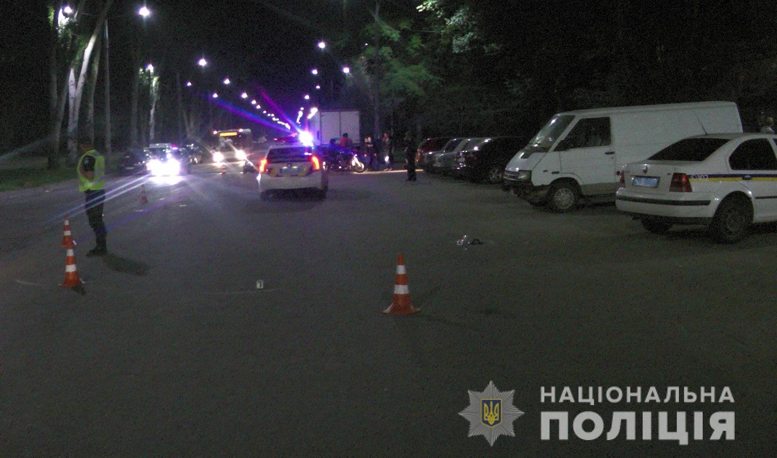 Полиция ищет свидетелей ДТП в Шевченковском районе Запорожья - ФОТО