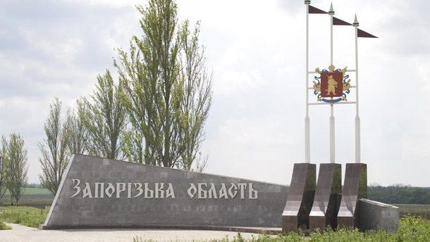 Запорожская область занимает 17 место по выполнению бюджета среди всех регионов Украины