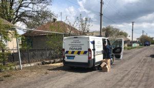В Запорожской области убили женщину - ФОТО