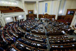 ВРУ не включила изменение избирательной системы в повестку дня: как голосовали запорожские депутаты