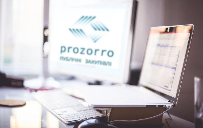 В Запорожской области удалось сэкономить более 300 тысяч гривен из бюджета за счет использования системы «ProZorro»