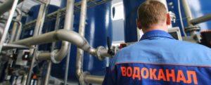 Из бюджета Запорожья выделят почти 15 миллионов гривен на поддержку