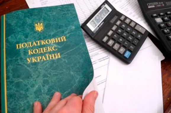 В Запорожской области завели 21 уголовное дело за уклонение от уплаты налогов в крупных размерах