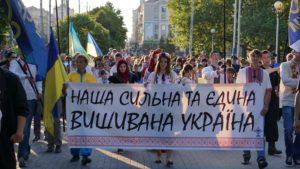 В Запорожье пройдет традиционный марш вышиванок