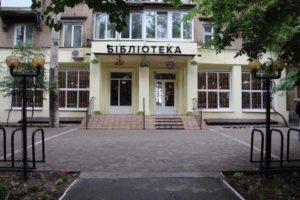 В Запорожье отремонтировали центральную библиотеку - ФОТО