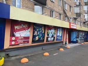Игорный бизнес есть, но уголовных производств нет: в Запорожье полиция не замечает «одноруких бандитов»