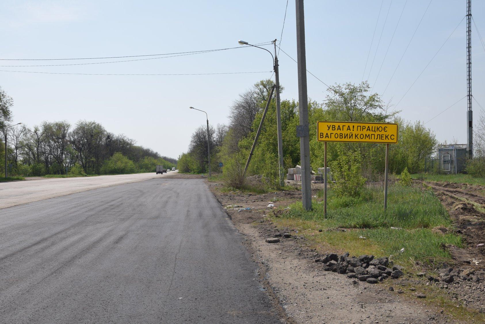 В Запорожской области дорожники принялись ремонтировать площадки габаритно-весового контроля - ФОТО