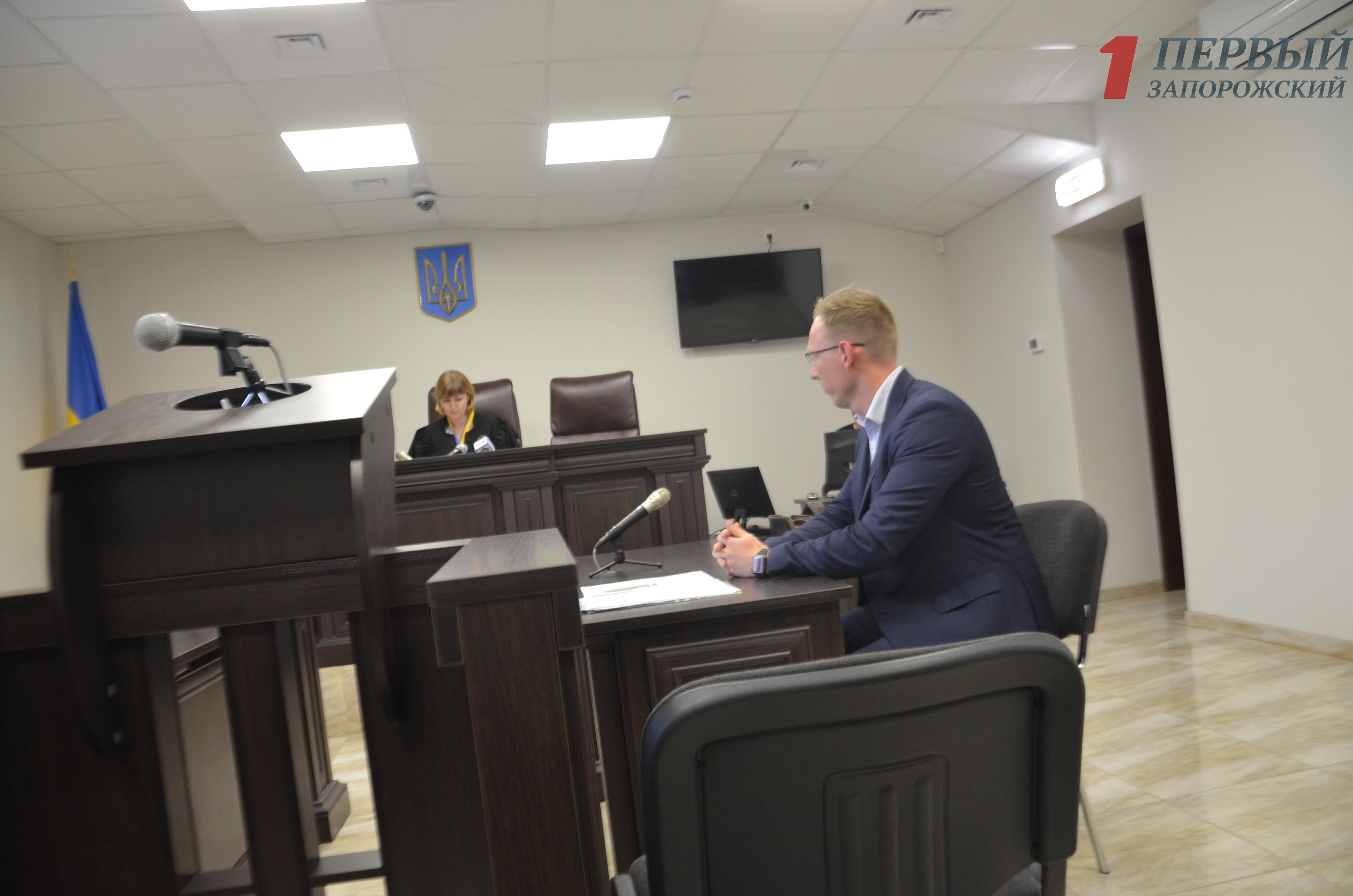 В Запорожье депутат Ярослав Гришин так и не смог выступить свидетелем в деле о защите чести против журналистов