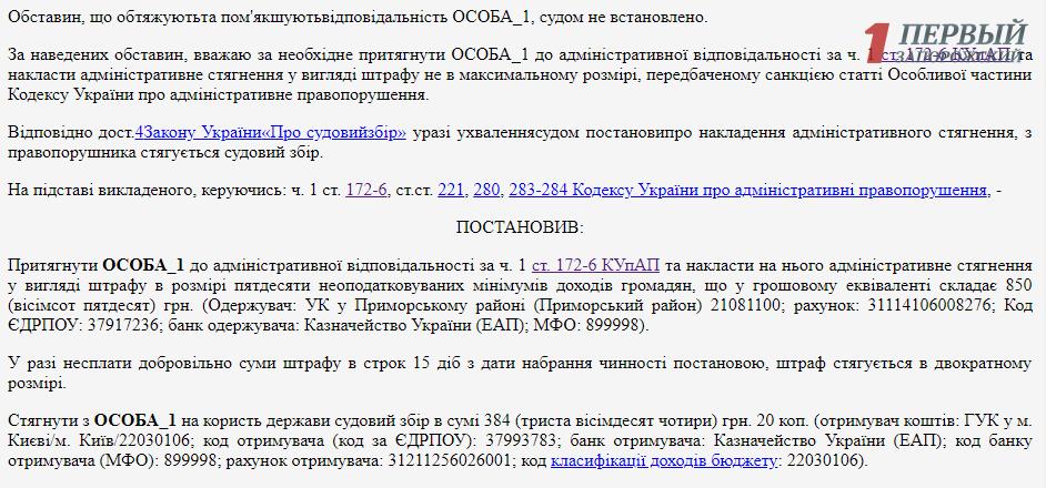 5ccc2b9c7c164_99999