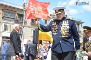 В Запорожье на бульваре Шевченко состоялся торжественный митинг - ФОТО