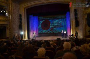В Запорожье состоялся финал телемарафона «Память», собравший благотворительную помощь ветеранам войны