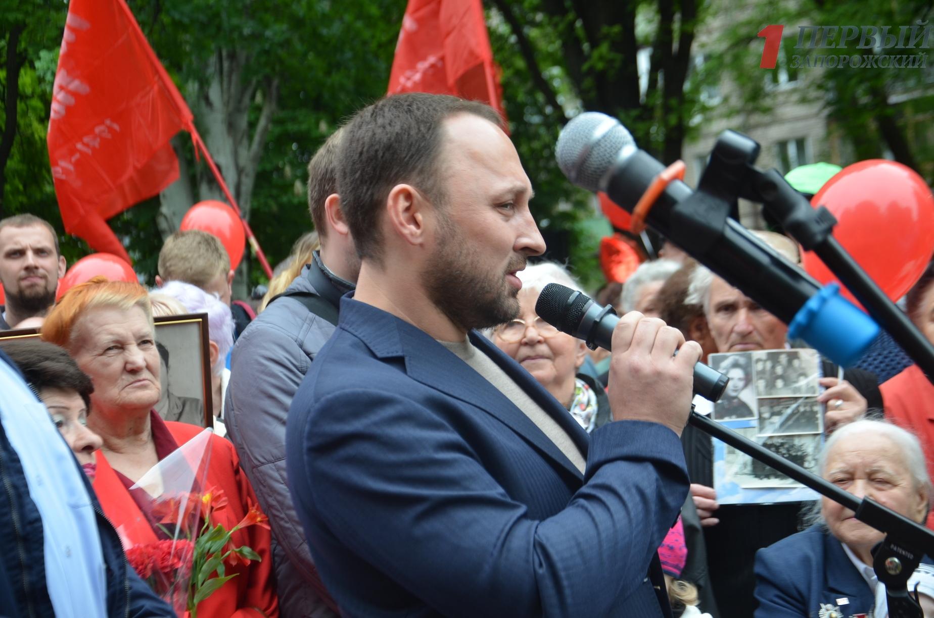 Запорожский депутат, который засветился на акции «Полка Победы», задекларировал доход на сумму более двух миллионов гривен