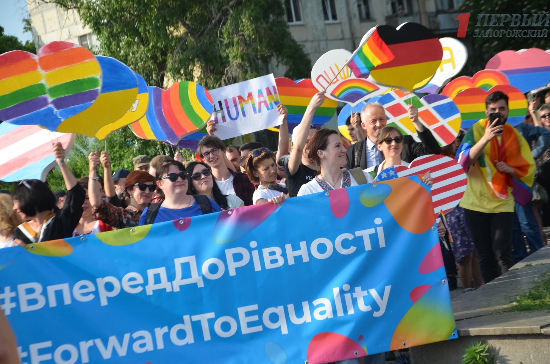 В Запорожье окольцованные правоохранителями представители ЛГБТ провели «Радужный флешмоб» и прошли 100 метров гордости – ФОТО, ВИДЕО