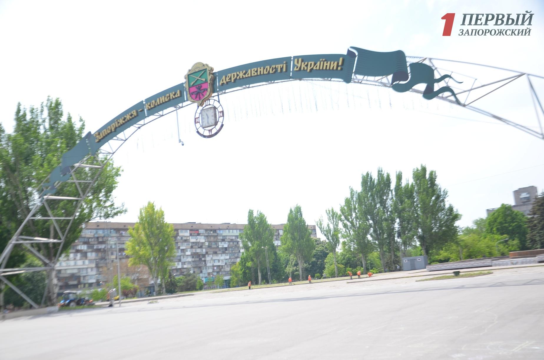 В Запорожье в этом году планируют приступить к старту первой очереди реконструкции площади Фестивальной