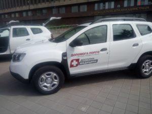 В Запорожье торжественно вручили легковые автомобили для сельских амбулаторий - ФОТО