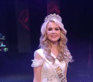 В Запорожье выбрали самую красивую студентку на конкурсе «Miss University-2019» - ФОТО