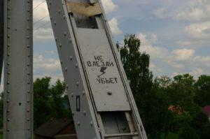 В Запорожской области подросток, делая селфи, сорвался с железнодорожного моста