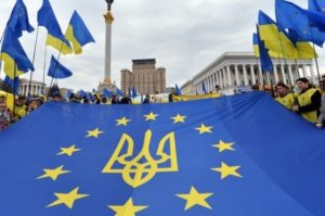 В Запорожской области планируют увлекательную программу ко Дню Европы