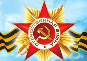 В Запорожье накануне Дня Победы повесили растяжки с коммунистической символикой, - ВИДЕО