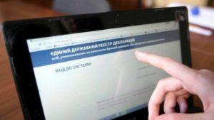 В Запорожской области суд оштрафовал бывшего полицейского, который забыл подать е-декларацию