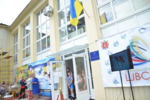 Запорожская областная школа высшего спортивного мастерства отмечает свой День рождения - ФОТО