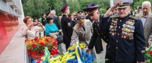 Торжественные мероприятия в Запорожье 8 и 9 мая: программа