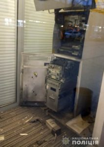 В Запорожье нашли злоумышленника, который взорвал банкомат в центре города