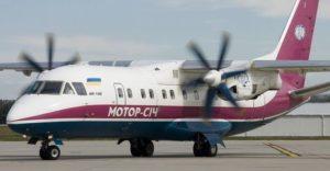 «Мотор Сич» отменила рейсы из Киева в Ужгород из-за нерентабельности