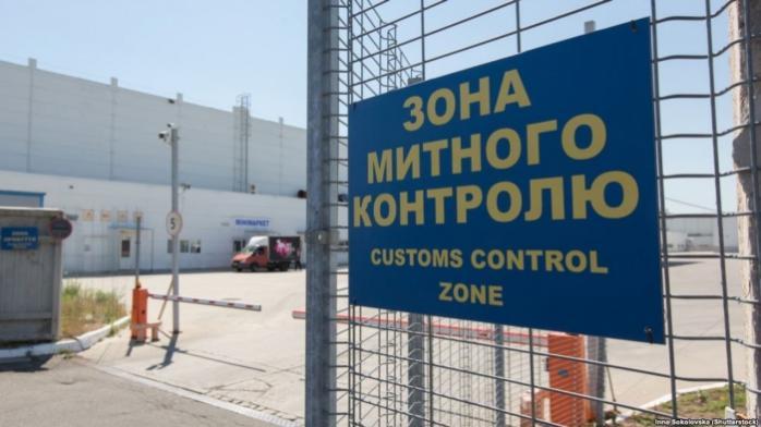 В Запорожской области предприятия перечислили в госбюджет 2,7 миллиарда гривен таможенных платежей