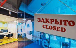 В Запорожье интернет-провайдеры не блокируют половину санкционного списка сайтов