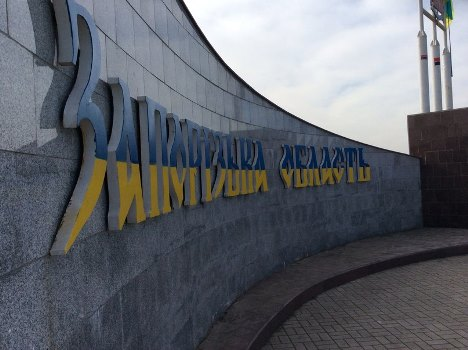 Девять городов Запорожской области могут превратиться в громады