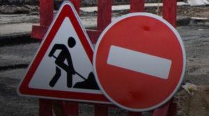 У центрі Запоріжжя закрили рух: як буде працювати громадський транспорт