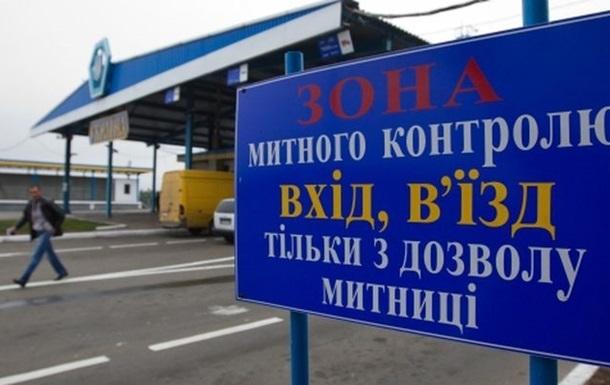 Запорізькі митники виявили порушень на 18 мільйонів гривень