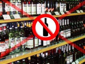 В Запорожской области запретили продажу алкоголя в стеклянной таре