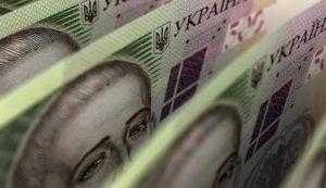 Запорожцы заплатили в местные бюджеты 3,7 миллиарда гривен налогов
