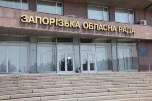 Запорожские депутаты уволят директора одного из коммунальных предприятий