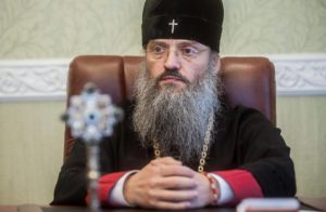 Запорожский митрополит Лука обратился в полицию с заявлением на