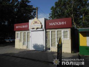 На запорожском курорте ночью обокрали магазин - ФОТО