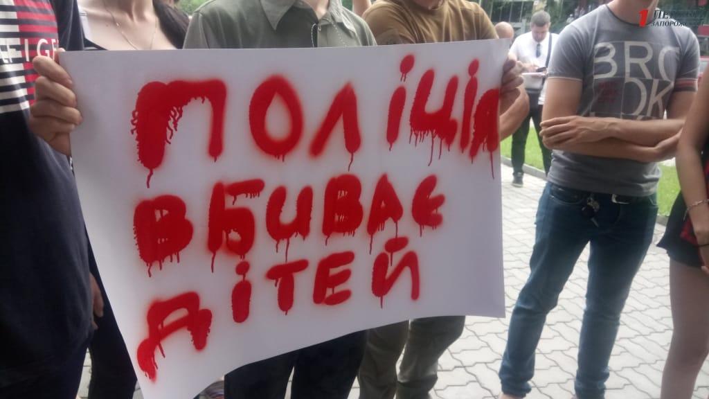 В Запорожье активисты собрались под стенами полиции с плакатами и игрушками – ФОТО, ВИДЕО